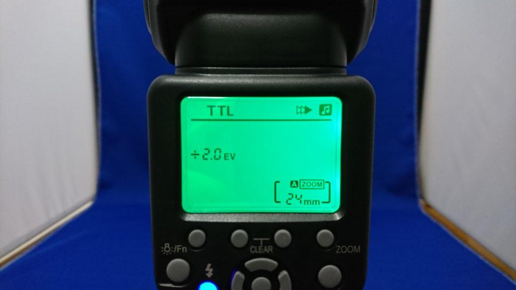 TTL 2.0EV